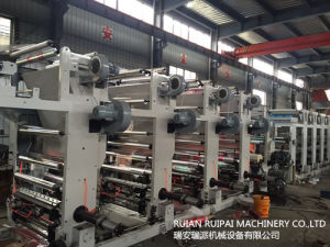 Ruipai High Quality Gravure Printing Plant pictures & photos