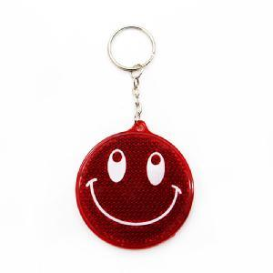 Wholesale Smile Face Acrylic Reflective Key Chain pictures & photos