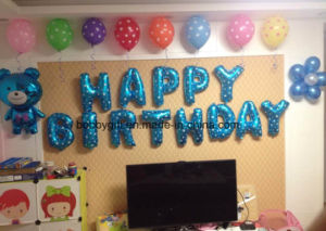 Birthday Party Decoration Inflatable Foil Balloon pictures & photos