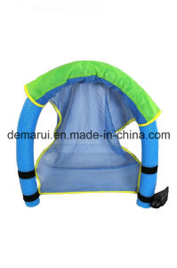 String Bag for Swimming/Tuck Net for Fishing pictures & photos