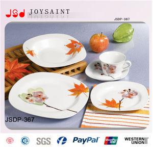 Hot Selling Squared Dinner Set (JSD116-S025)