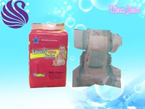 Wholesale Disposable Baby Diaper for Baby (M size) pictures & photos