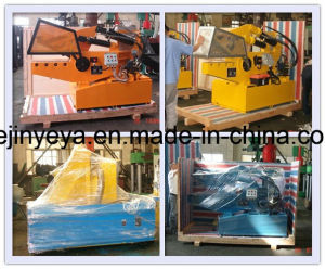 Shearing Machine to Cut Aluminum Profile pictures & photos