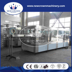 85 Degree Hot Juice Filling Machine with Recycling System pictures & photos