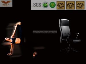 Popular Modern High Back Leather Office Recliner Chair