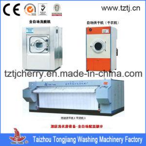 Laundry Equipment (GX-15/400) Laundry Machine pictures & photos
