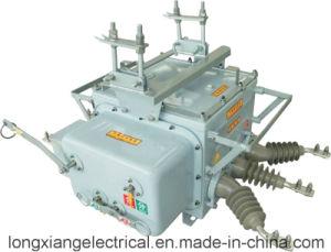 Zw20-12 Type Outdoor High-Voltage Vacuum Circuit Breaker pictures & photos