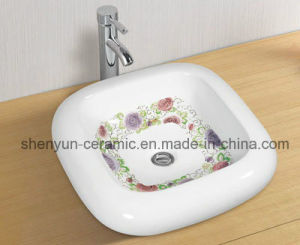 Square Ceramic Wash Basin Bathroom Basin (MG-0057) pictures & photos