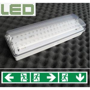 2016 Newest LED Emergency Lamp Pr198LED