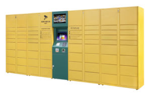ISO Certificated Intelligent Parcel Locker pictures & photos