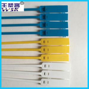 Metal Insert Custom Printed Heat Plastic Seal pictures & photos
