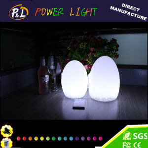 20cm Modern Color-Changing Outdoor Display LED Egg Lamp pictures & photos