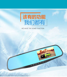 Vehicle Data Recorder Car DVR Digital Camera Rearview Tachograph pictures & photos