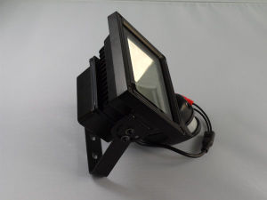 Wireless Camera with Relay Output Zr720 pictures & photos