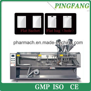 BS-180 Black Sesame Powder Small Pouch Packing and Filling Sealing Machine pictures & photos
