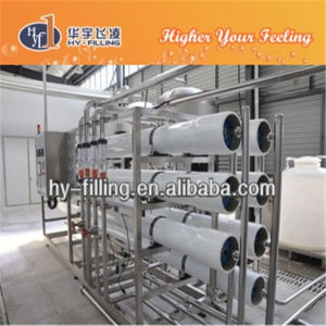 Drink Water Treatment System (RO) pictures & photos