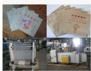 Automatic Energy Saving Flexo Printing Kraft Paper Bag Making Machine pictures & photos