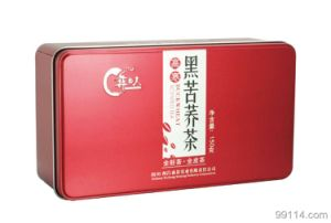 Promoting Biscuit and Cookies Tin Box pictures & photos