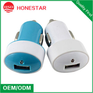 China Cheap USB Car Charger 5V 1A pictures & photos