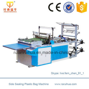 Computer Control Heat Cutting Plastic Bag Side Sealing Machine pictures & photos
