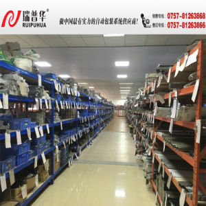 Big Model Bread Automatic Packing Machine (ZP590) pictures & photos