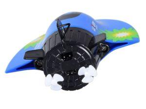 5933314--Create Toys RC Submarine pictures & photos