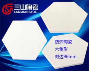 High Quality Alumina Bullletproof Ceramic pictures & photos
