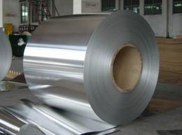 Ba Finish Colled Rolled Stainless Steel Strip (409) pictures & photos