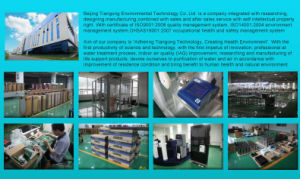 Carbon Water Filter System Drinking Water Filter Systems for Home Z pictures & photos