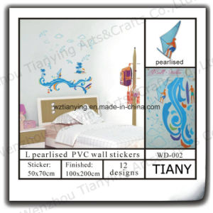 Pearlised PVC Wall Stickers for Child Wd002