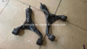 Landrover Range Rover Sport Front Upper Right Shock Absorber pictures & photos