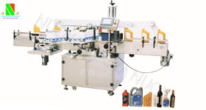 Double Side Self-Adhesive Labeling Machine (MPC-DS) pictures & photos