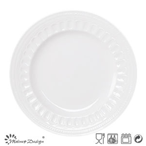 High Luxury 16PCS Restaurant Dinnerware Set pictures & photos