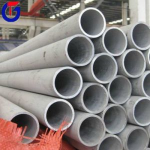 Hot Selling Seamless Stainless Steel Pipe/Tube pictures & photos