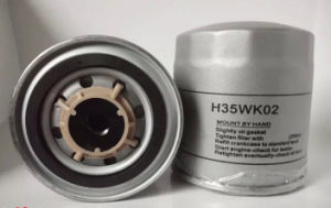 Fuel Filter H35wk02 for Benz pictures & photos