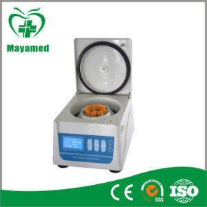 My-B068I Portable Beauty Centrifuge for The Beauty Salon pictures & photos