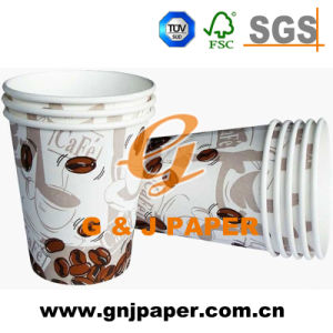 Single/Double/Ripple Wall Printed Paper Cups for Sale pictures & photos