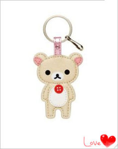 Promotional Gift Genuine Leather Car Keychain (YB-LK-02) pictures & photos
