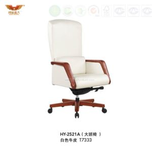 High Back Leather Adjustable Executive Office Chair with Armrest (HY-2521A) pictures & photos