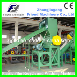 Plastic Film Recycle and Washing Plant with CE pictures & photos