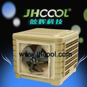 Plastic Cabniet Industrial Ventilation System Three Phase Air Conditioner Fan pictures & photos