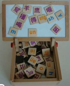 Custom Printing Wooden Learning Blocks with Tray pictures & photos