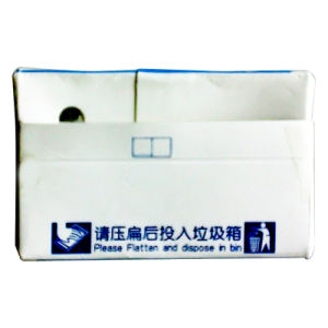 250ml Aseptic Fresh Juice Brick Slice Carton pictures & photos