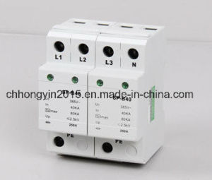 Single Phase Class B 220V (SPD) Power Lightning Protection pictures & photos