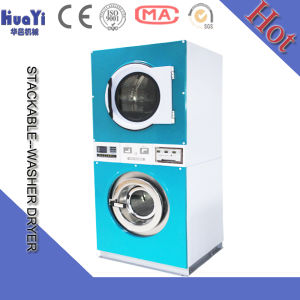 Coin Operated Washer Dryer Machine for Sale pictures & photos