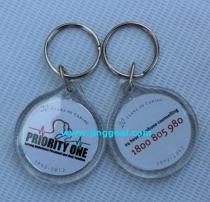 Custom Acrylic Keychain (JP929) pictures & photos