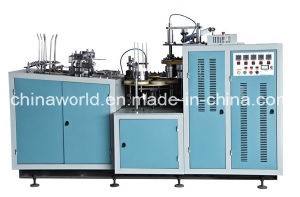 Full Automatic Good Quality Paper Cup Making Machine at Good Price pictures & photos