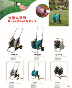 20m Garden Agricultural Hose Reels Cart (SX-904-20) pictures & photos