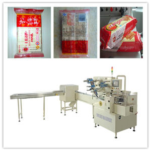 Biscuit Trayless Biscuit Packing Machine pictures & photos