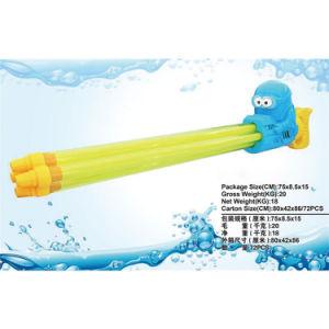 4 Tubes Plastic Fish Octopus Water Gun Summer Toy
